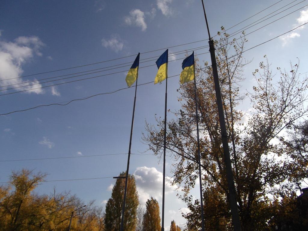 Прапор України над Рубіжним